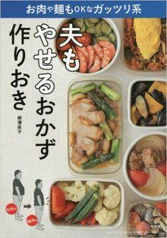 鶏胸肉のトマト酢マリネのレシピ