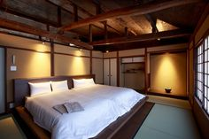 Japanese Home Design, Traditional Japanese House, Japanese Interior, Japanese Homes, Japan Bedroom, Home Bedroom, Bedrooms, Zen Room, Home Upgrades