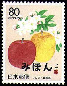日本郵政 : りんご切手