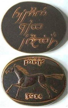 Copper Coin of Rohan The Middle, Middle Earth, Coin Design, Copper Coin, Coins, Personalized Items, Money, Image, Rooms