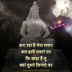 Lord Shiva Family, Shayari Status, Status Quotes, Festival Decorations, Movie Posters, Image, Film Poster, Billboard, Film Posters