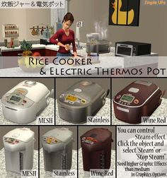 Rice Cooker & Electric Thermos Pot for The Sims 2 (TS2)
