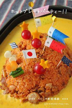 連休や子どもの日のおすすめホットプレート料理 の画像|かめ代オフィシャルブログ「かめ代のおうちdeごはん」Powered by Ameba