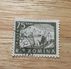 R P Romina Romania Cattle Shed Stamp 1960 75 BANI Vintage Collector