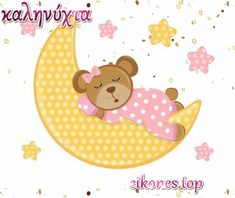 Sleepy Teddy Bear Wall Mural Decal for baby girl nursery. A gentle caring moon lulls dreamy little bear to sleep while surrounded by the twinkling night stars. This bear is absolutely adorable with her cute pink polka dot pajamas Baby Room Art, Baby Girl Nursery Decor, Baby Wall Art, Art Wall Kids, Baby Room Decor, Nursery Wall Art, Scrapbooking Image, Dibujos Baby Shower, Wall Mural Decals