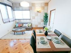 Spacious+Japanese+House+in+Tokyo+++Vacation Rental in Japan from @homeaway…