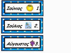 ...Το Νηπιαγωγείο μ' αρέσει πιο πολύ.: Κάρτες για ημερολόγιο Preschool Classroom, Special Needs, Special Education, Calendar, Blog, Crafts, Autumn, Decoration, Dekoration