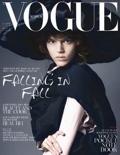 VOGUE KOREA SEPTEMBER 2010 : FREJA BEHA ERICHSEN