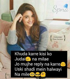 Image may contain: 1 person, text Funny Attitude Quotes, Cute Funny Quotes, Attitude Quotes For Girls, Funny Quotes For Kids, Funny School Jokes, Funny Jokes In Hindi, Crazy Girl Quotes, Girly Quotes, Text Jokes