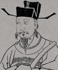 Shen Kuo (1031-1095 CE) - Northern Song Dynasty polymath. Shen Kuo was the first to describe the use of a magnetic needle as a compass, and many arts and science owe him a great debt, including astronomy, literature, physics, chemistry, calendrics, geology, medical science, and military strategy. He led troops into battle, served as the highest financial minister, and director of the imperial observatory.