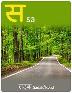 Hindi Alphabet eBook for Kids - Letter स - Ira Parenting Alphabet Writing Worksheets, Hindi Worksheets, Free Preschool, Preschool Worksheets, Hindi Alphabet, Learn Hindi, Hindi Words, Letters For Kids, Ebooks