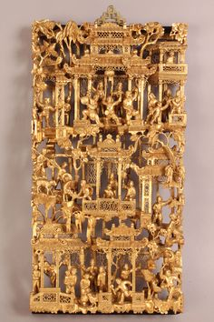 CHINESE CARVED WOODEN PANELS | Lot 275: Chinese Carved & Gilded Wood Panel. | Case Antiques