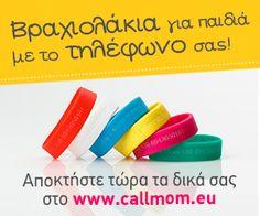 Kids Hands, Child And Child, Child Safety, Nasa, Just In Case, Children, Kids, Childproofing, Child