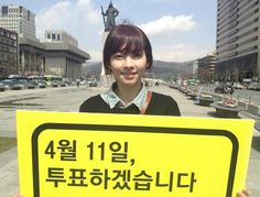 Common Korea women.  To encourage her to vote.