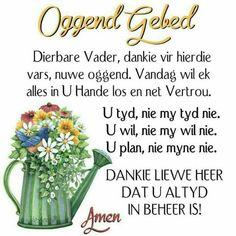 Good Morning Good Night, Morning Wish, Good Morning Quotes, Good Prayers, Bible Prayers, Morning Blessings, Morning Prayers, Prayer Quotes, Bible Verses Quotes