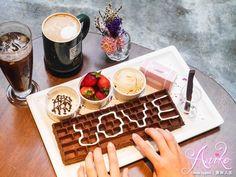 【台北美食】克勞斯咖啡店 Cross Caf'e。IG打卡熱點!超吸睛~可以吃的鍵盤