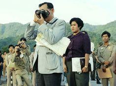 King Bhumibol Adulyadej and Princess Maha Chakri Sirindhorn