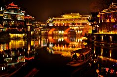 Fotopedia China: Your Journey Starts Here par Fotopedia Editorial Team