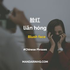 Mandarin HQ - Learn Mandarin Chinese with Free Video Lessons Chinese Slang, Chinese Phrases, Mandarin Lessons, Learn Mandarin, Basic Chinese, Learn Chinese, Chinese Lessons, French Lessons, Spanish Lessons