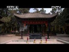 中国书法五千年 ep3