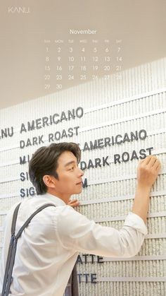 Gong Yoo, Korean Drama Movies, Korean Actors, Goblin, Kdrama Actors, Singer, December Calendar, November, Tablecloths
