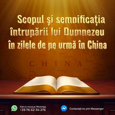 2. Care sunt scopurile și semnificația întrupării lui Dumnezeu în China pentru a lucra în zilele de pe urmă? #creştinism #credintei_in_dumnezeu #rugăciune #dumnezeu_însuși #despre_dumnezeu_si_credinta #iov #Împărăţia #marturie