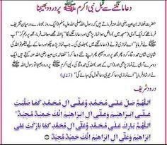 40 hadith nawawi urdu pdf
