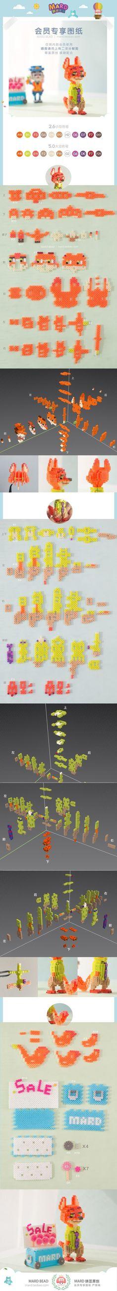 Easy Perler Bead Patterns, Fuse Bead Patterns, Perler Bead Templates, Beading Patterns, Perler Bead Disney, 3d Perler Bead, Hamma Beads 3d, Fuse Beads, Hama Beads Kawaii