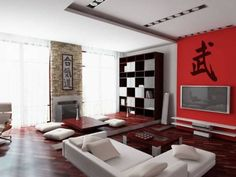 16 Japanese Interior Design Ideas For Your Home  #japaneseinterior #interiordesignideas #homeinteriorideas