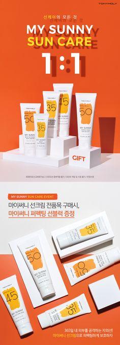 Web Design, Email Design, Page Design, Event Banner, Web Banner, Web Layout, Layout Design, Restaurant Poster, Korea Design