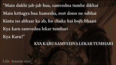 #HarivanshRaiBachchan #HindiShayari