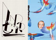 告別紙本雜誌回顧資生堂《花椿》雜誌 80 年的美麗人生 » ㄇㄞˋ點子