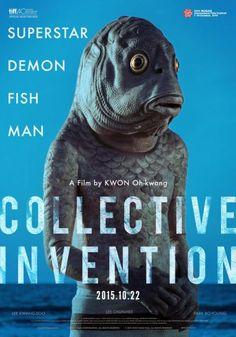 Le plat du jour pour Fabrice Syg au Festival du Film Coréen à Paris (FFCP) : Collective Invention ! Le poisson est t-il frais?