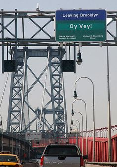 The Brooklyn side of the Williamsburg Bridge, westbound at entrance