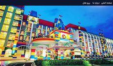 یک مقاله در مورد طراحی سایت هتل برای شما عزیزان در رویال کد منتشر کرده ایم  امیدوارم از این مقاله زیبا لذت ببرید #طراحی_سایت #سئو #رویال_کد #طراحی_سایت_هتل #هتل #وب #گردشگری  @royalcodenet