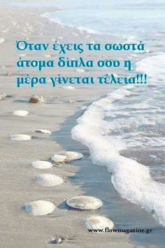 Greek Quotes, Forever Love, Tattoos, Tatuajes, Tattoo, Endless Love, Tattos, Tattoo Designs