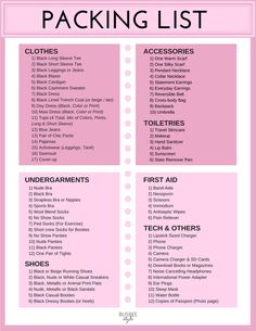 Complete Packing List for Your Trip to Europe _ Downloadable and Printable _ Erin Busbee of BusbeeStyle.com _ Lifestyle Blogger in Telluride, Colorado