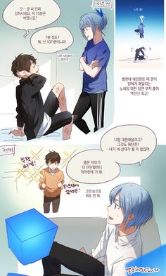 Anime Boys, Sad Anime, Manga Anime, Manhwa, Anime Comics, Aesthetic Art, Webtoon, Character Art, Sketches