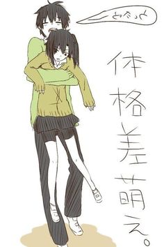 Kagerou Project haruka x takane Anime Siblings, Cute Anime Couples, Kagerou Project, Diabolik Lovers, Couple Art, Actors, Girls In Love, Big Hero 6, Couple Pictures