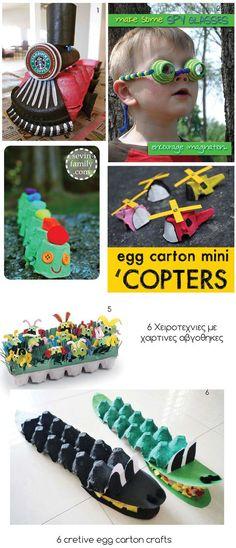 6 creative egg carton crafts for kids-παιδικες χειροτεχνιες με χαρτινες αβγοθηκες