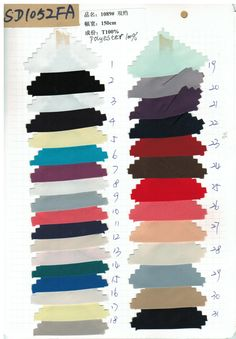 SD1052FA-1089#-100%POLYESTER-WIDTH1.50 TROUSER FABRIC, DRESS FABRIC, BLOUSE FABRIC, SKIRT FABRIC, TOP FABRIC, LINING FABRICS, POLYESTER, SOLID, NO STRETCH, CREPE, CREPE DE CHINE, NO MINIMUM QUANTITY FABRIC, HIGH QUALITY FABRIC, SPECIAL FABRIC SELECTION FOR EMERGING FASHION DESIGNERS.