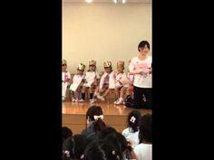 お誕生日会3 - YouTube