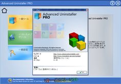 Advanced Uninstaller Pro 11.65   Advanced Uninstaller Pro--バージョン--オールフリーソフト