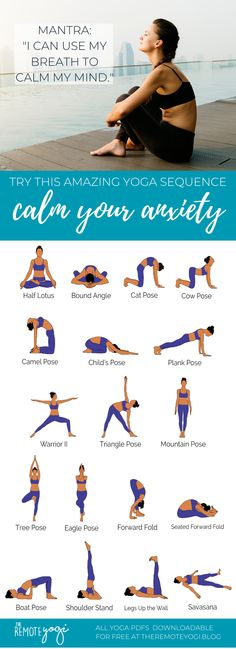 Anxiety reducing yoga PDF - These yoga poses for anxiety relief will reduce anxiety through focus & calming practices. Print out the yoga PDF today. poses acro poses advanced poses back pain poses flexibility poses for abs poses for beginner Yoga Bewegungen, Sup Yoga, Yoga Flow, Yoga Abs, Yoga Fitness, Pilates, Partner Yoga Poses, Beginner Yoga Workout, Yoga Routine
