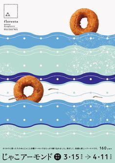 2010 Japanese Poster: Floresta N Food Graphic Design, Food Poster Design, Japanese Graphic Design, Graphic Design Layouts, Graphic Design Illustration, Design Posters, Brochure Design, Japanese Poster, Japanese Art