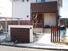P2210007 Garage Doors, Architecture, Garden, Outdoor Decor, Home Decor, Arquitetura, Garten, Decoration Home, Room Decor