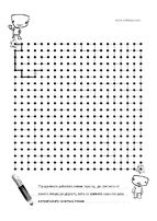 children activities, more than 2000 coloring pages Children Activities, Motor Activities, Free Preschool, Preschool Worksheets, Fine Motor, Coloring Pages, Projects To Try, Hands, Education
