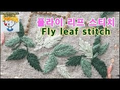 Hand Embroidery, Tutorials, Leaves, Stitch, Youtube, Crafts, Fabric Flowers, Embroidery Stitches, Full Stop
