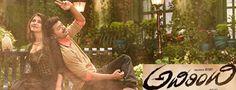 Adhirindhi Movie USA Schedules