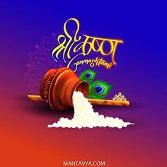 Janmashtami Greetings, Janmashtami Wishes, Krishna Janmashtami, Happy Janmashtami Image, Janmashtami Images, Janmashtami Quotes, Shree Krishna Wallpapers, Lord Krishna Hd Wallpaper, Lord Ganesha Paintings